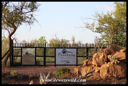 Wilderness Way entrance into Dinokeng Game Reserve and the Self-Drive Route